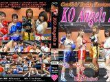 【HD】KO Angels 2