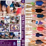 【HD】PAN-PHILIA 7 女性用競泳水着性愛強制水着内射精