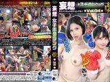 【HD】妄想女子ボクシング改 Vol.04【プレミアム会員限定】