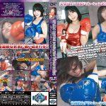 【HD】Metallic Costume Domination Woman Boxing Vol.01 (メタリック・コスチューム・ドミネーション・ウーマン・ボクシング)