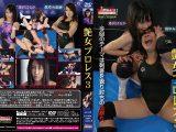 【HD】艶女プロレス3