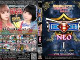 【HD】PRO-STYLE THE BEST NEO I【プレミアム会員限定】