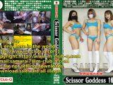世界最強の失神 ScissorGoddess 164