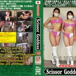 世界最強の失神 ScissorGoddess 165