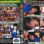 【HD】Sadism&Masochism Man Win Boxing Vol.1(サディズム・アンド・マゾヒズム・マン・ウィン・ボクシング1)【プレミアム会員限定】