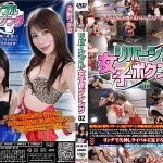 【HD】リバーシブル女子ボクシング 02【プレミアム会員限定】