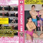 GIRLS FIGHT 198
