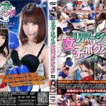 【HD】リバーシブル女子ボクシング 03【プレミアム会員限定】