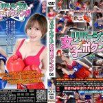 【HD】リバーシブル女子ボクシング 04【プレミアム会員限定】