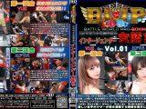 【HD】BWP Intergenderボクシング 女勝ち vol.1【プレミアム会員限定】