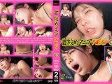 首絞めマニアNEO 03