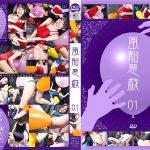 【HD】風船悪戯 01