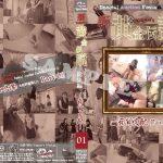 新・yapoo's黄金伝説Special Auction Festa &Later talk-痛覚支配Part-01-