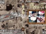 新・yapoo's黄金伝説Special Auction Festa &Later talk-糞尿餌付Part-03-