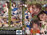 【HD】Lose Consciousness Mixed Martial Arts Vol.2(ルーズ・コンサスネス・ミックスド・マーシャル・アーツ)【プレミアム会員限定】