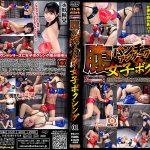 【HD】腹パンチアンダーグラウンド女子ボクシング 01【プレミアム会員限定】