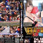 【HD】BWP バトルワールドプロボクシングVol.50 轟く剛腕【プレミアム会員限定】