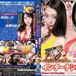 【HD】ファイティングガールズインターナショナル Woman's Pro-Wrestling 香苗レノン vs 高敷るあ【プレミアム会員限定】