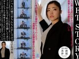 【HD】WET STORY NO.002 美波沙耶